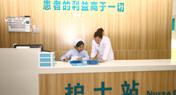 合肥华夏白癜风医院环境